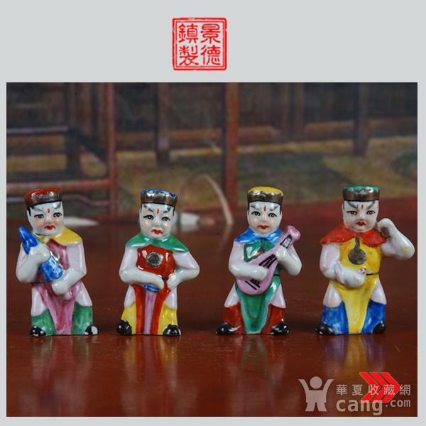 景德镇文革老厂瓷器 精品收藏 雕塑瓷厂精品雕塑  四大天王图1