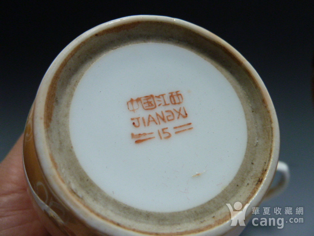 厂货手绘龙凤杯图11