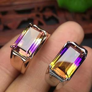天然紫黄晶男士戒指