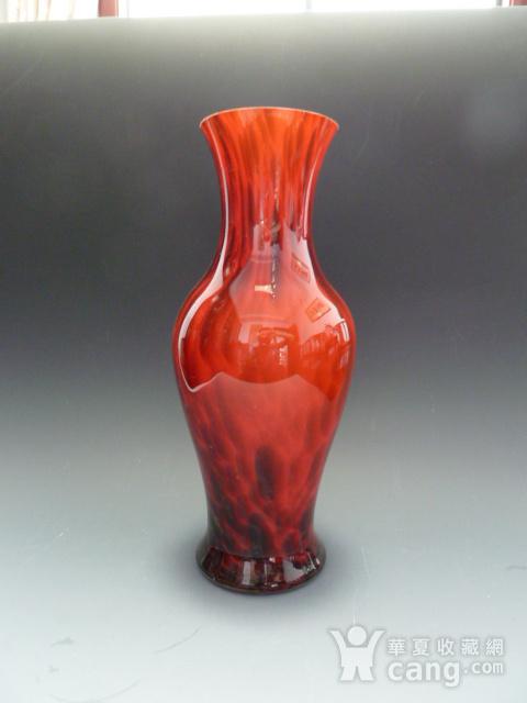 678年代的琉璃瓶图1