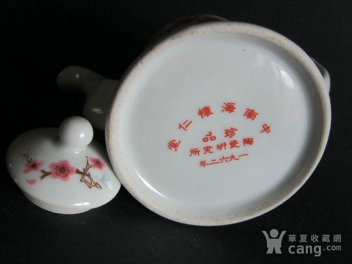 红色官窑   六十年代中南海怀仁堂珍品壶图2