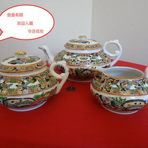 505 8244 民国百蝶纹茶壶三件套