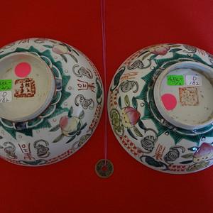 454 1339 光绪福寿花卉纹大碗一对 带款