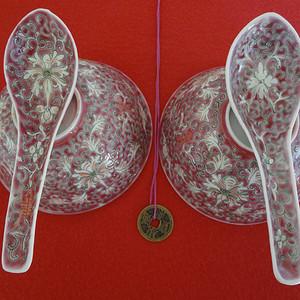 53007296 民国宝相花寿字纹碗勺两套成对