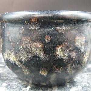 * 吉州窑窑变釉罐