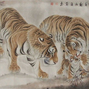 著名国画家张兰作品大幅双虎图  全家福
