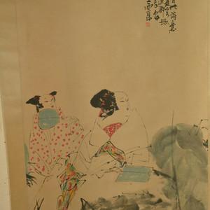 名家名人王西京手绘原稿人物纹原画老字画