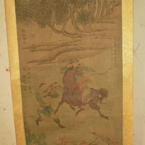 名家名人沈周手绘原稿人物纹原画老字画