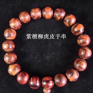 虎皮纹  紫檀柳 十八子手串