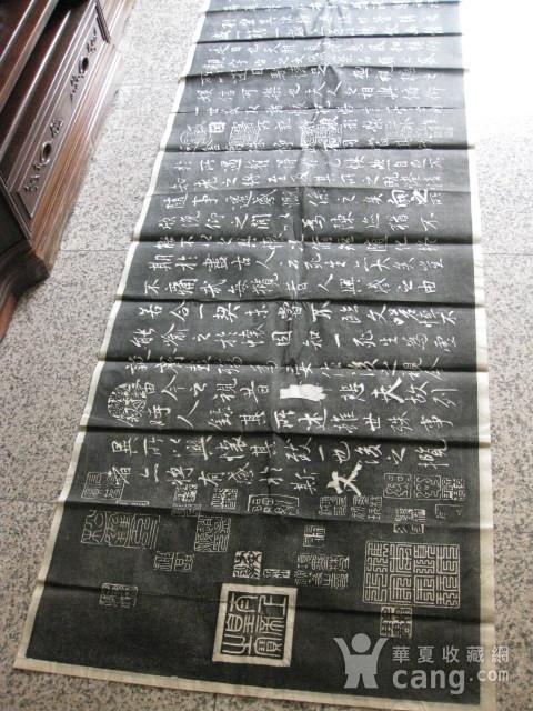 唐朝冯承素临兰亭序,原碑手拓。长243 宽81厘米图1