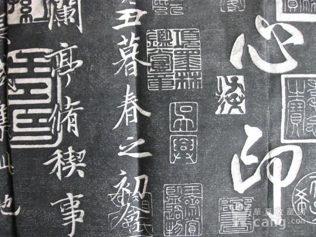 唐朝冯承素临兰亭序,原碑手拓。长243 宽81厘米图5