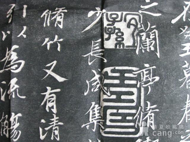 唐朝冯承素临兰亭序,原碑手拓。长243 宽81厘米图6