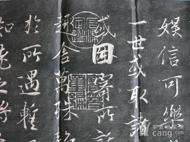 唐朝冯承素临兰亭序,原碑手拓。长243 宽81厘米图7