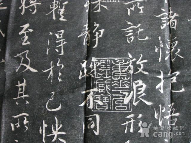 唐朝冯承素临兰亭序,原碑手拓。长243 宽81厘米图8