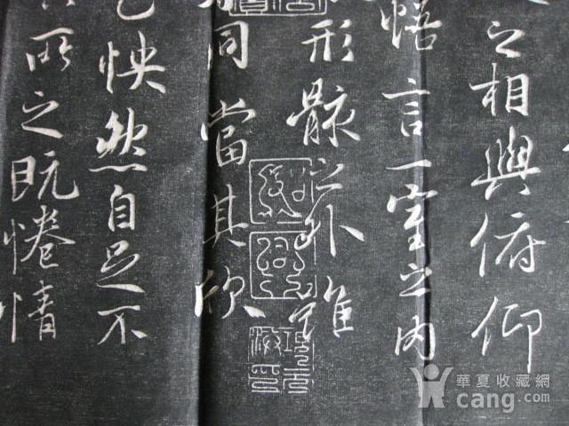 唐朝冯承素临兰亭序,原碑手拓。长243 宽81厘米图9