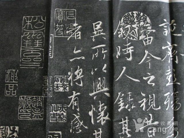 唐朝冯承素临兰亭序,原碑手拓。长243 宽81厘米图10
