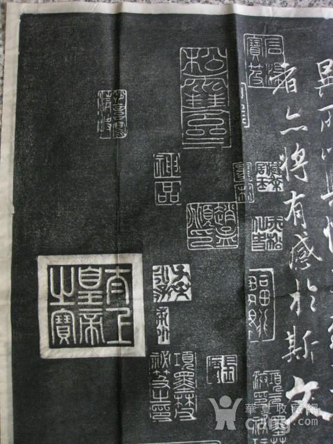 唐朝冯承素临兰亭序,原碑手拓。长243 宽81厘米图11