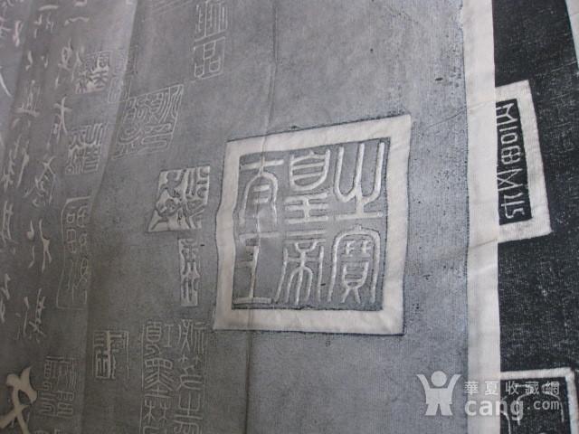 唐朝冯承素临兰亭序,原碑手拓。长243 宽81厘米图12