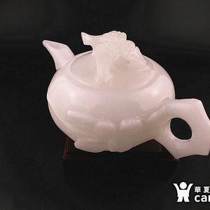 联盟 阿富汗精白玉 手工精雕 梅花型 茶壶 可欣赏可