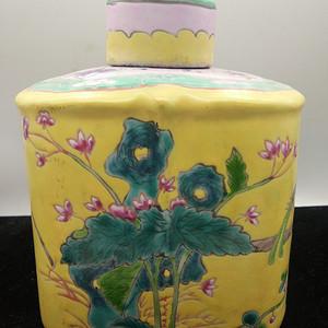 黄底粉彩茶叶罐