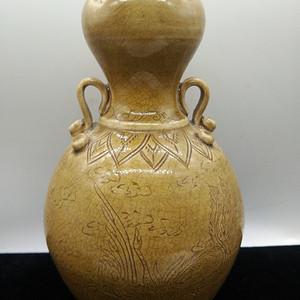 黄釉葫芦瓶