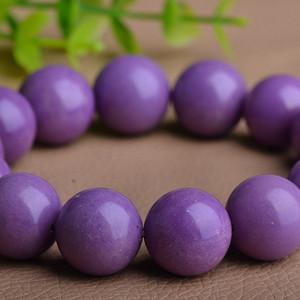 联盟 天然高贵紫云母珠串,霸气大串