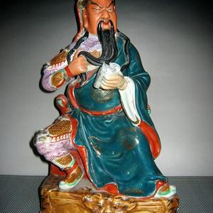 晚清民国文财神关公大瓷像