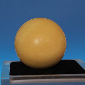 珍贵材质 207.8g建身球