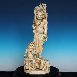 压轴收藏级 珍贵材质日本雕663.8g不动明王