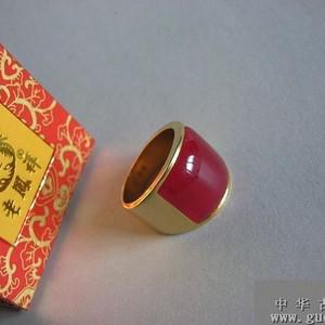 老凤祥18K红宝戒指