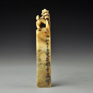 寿山石龙龟印章
