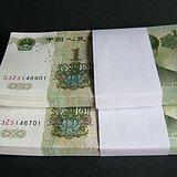收藏币 99年壹元币2刀百连号 含777 999号