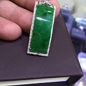 18k金豪华拌钻镶嵌满绿翡翠吊坠配送证书