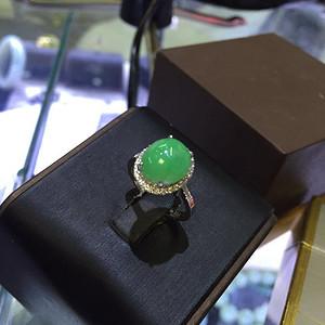 18k金豪华拌钻镶嵌满绿翡翠戒指配送证书