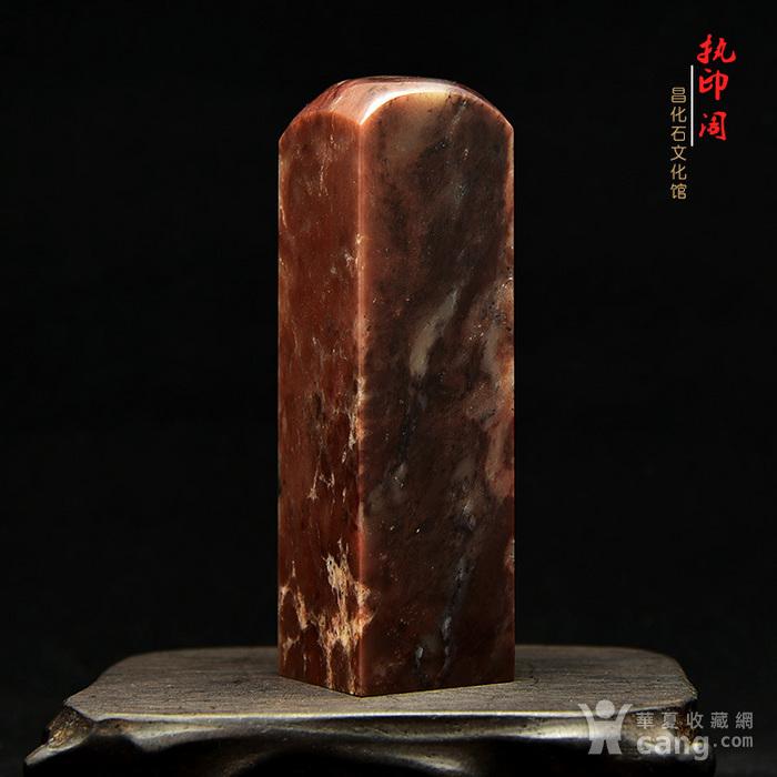 昌化朱砂冻石印章图6