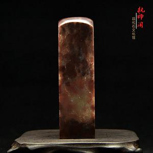 冲人气 昌化精品朱砂冻石印