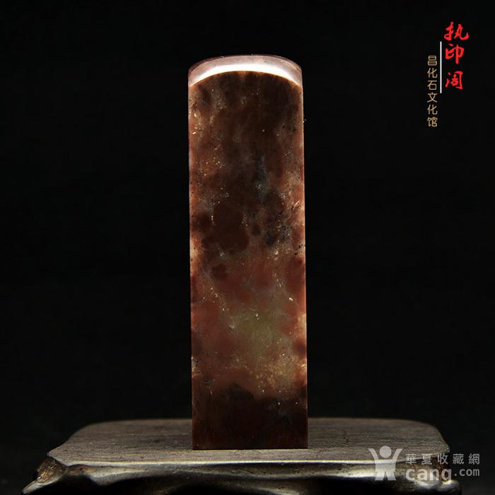 昌化朱砂冻石印章图1