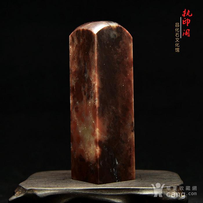 昌化朱砂冻石印章图2