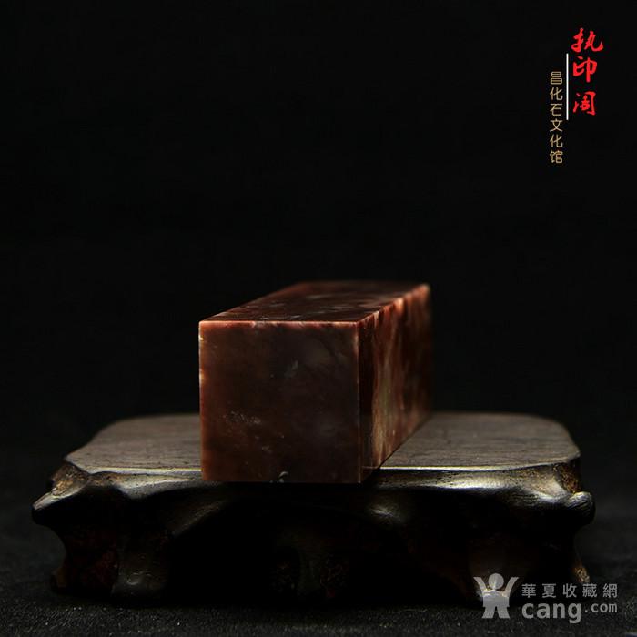 昌化朱砂冻石印章图10