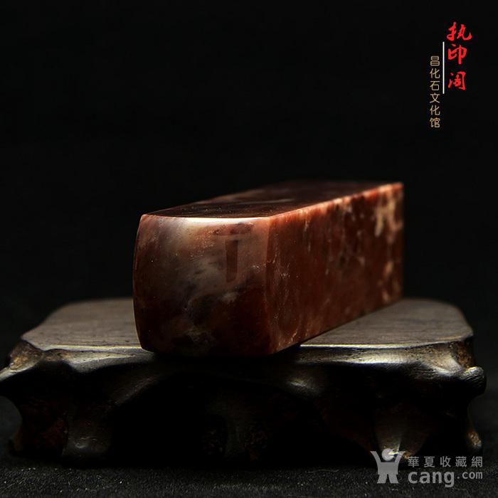 昌化朱砂冻石印章图9