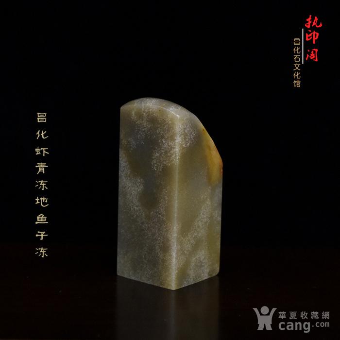 冲人气 昌化虾青冻地鱼子冻图4