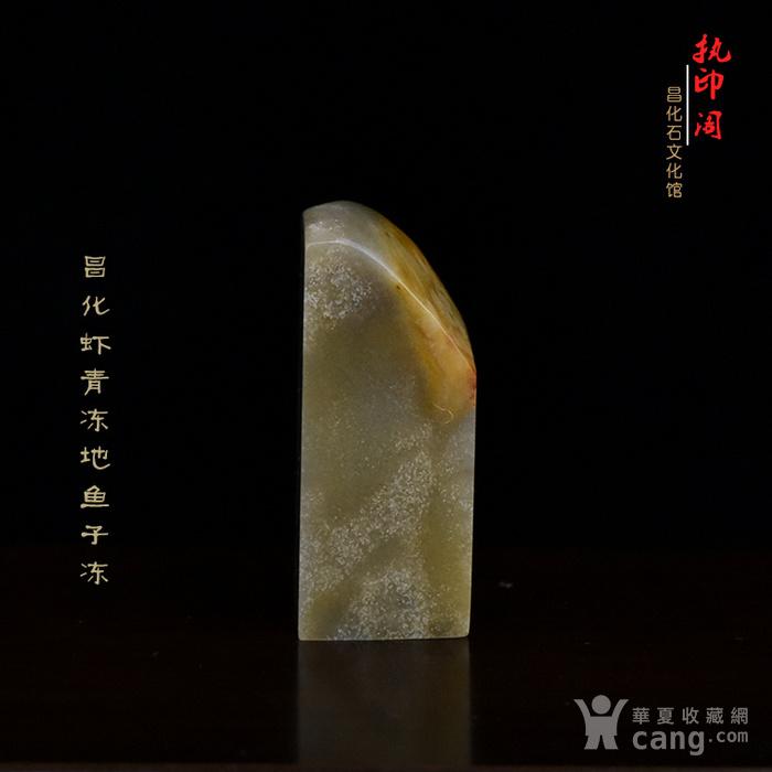 冲人气 昌化虾青冻地鱼子冻图5