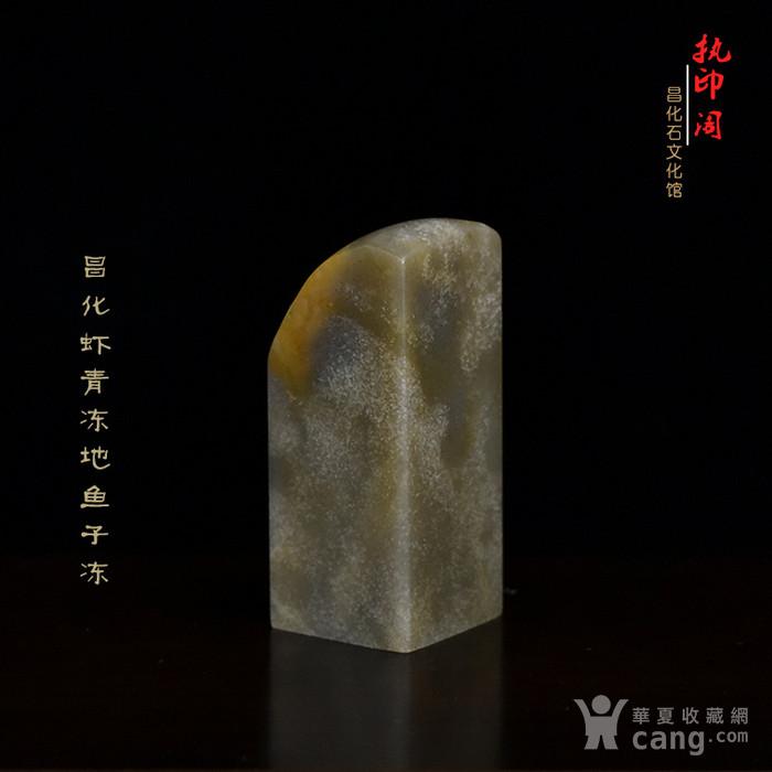 冲人气 昌化虾青冻地鱼子冻图2