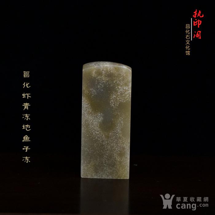 冲人气 昌化虾青冻地鱼子冻图3