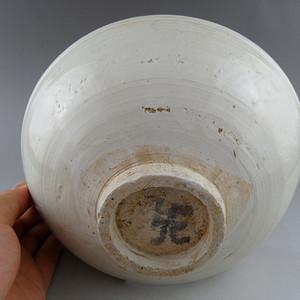 62.五代 邢窑大碗瓷片