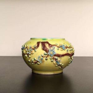 晚清柠檬黄釉堆塑花卉水盂