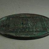 器刻吉祥纹铜镜