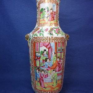 清中晚广彩描金狮耳瓶 1915 T22