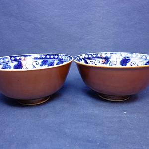 光民印刷版青花 金玉 鱼 满堂 酱釉碗二只 1932 T39