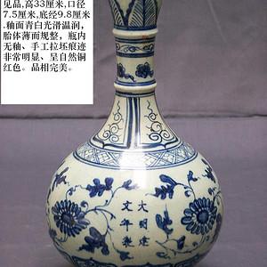 青花缠枝莲纹长颈瓶